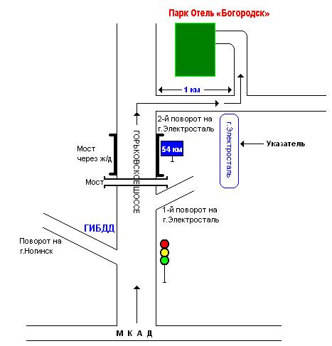 Богородск схема проезда