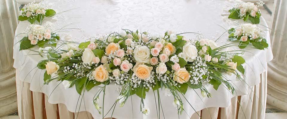 Свадебный портал Электростали :: Цветочный центр Дворик